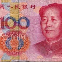 Ten trends in a yuan float