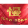 china-slow-down-red-flag-sign
