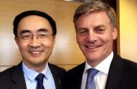 NZ Chinese-born MP embroiled in spy scandal