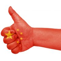 Yuan dominating US dollar