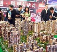 China eases capital controls for the few
