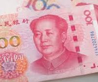 A Chinese reserve currency is a bad joke
