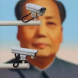 Darwin reeling as US to ban Chinese surveillance tech