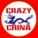 China PMIs sink