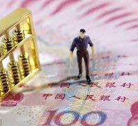 China seeks to calm bond market with rate cut