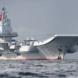 China's modernising military